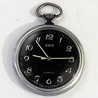 Заря 21 камень карманные часы