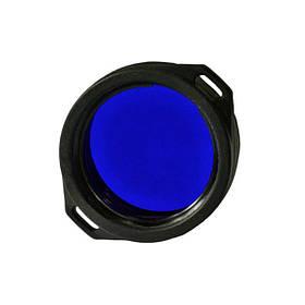 Светофильтр AF 39 Blue Armytek
