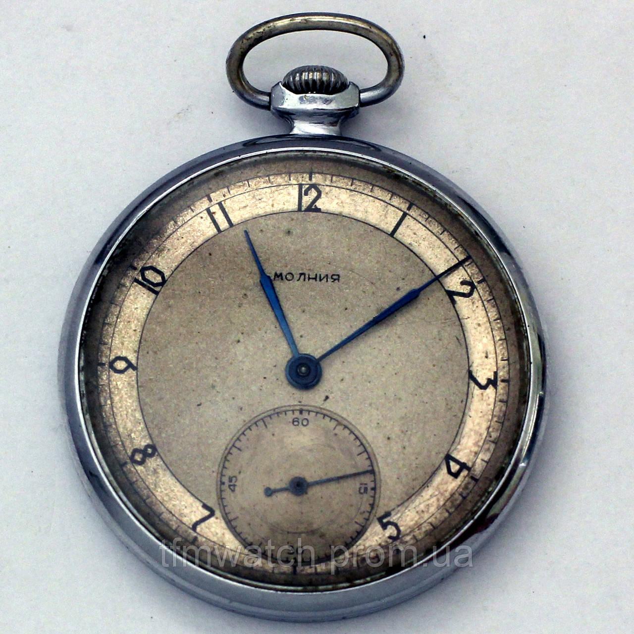 Где купить карманные часы москва часы наручные от адидас