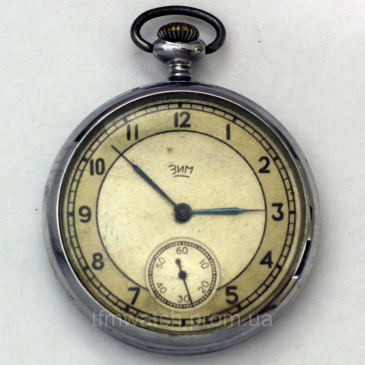 Карманные часы купить дорого часы наручные с доставкой
