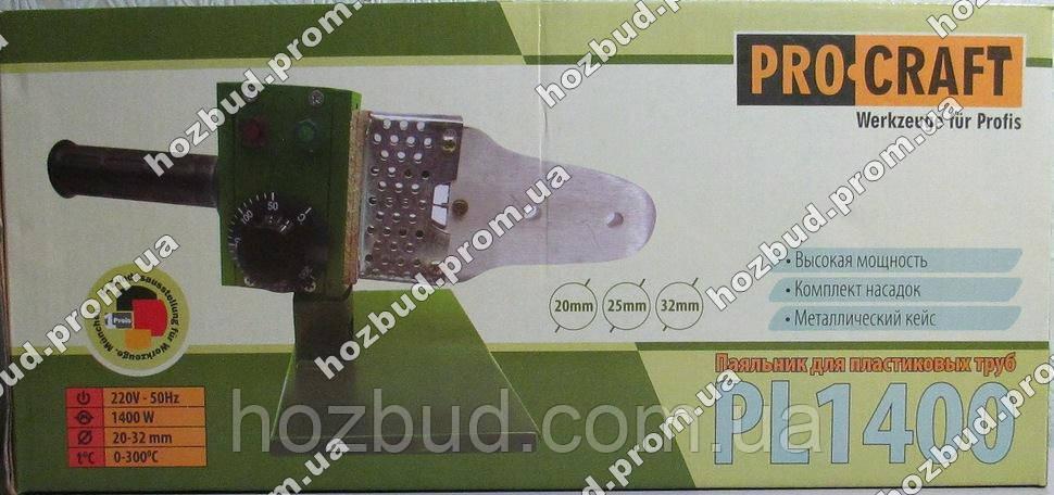 Паяльник для пластиковых труб PROCRAFT PL 1400