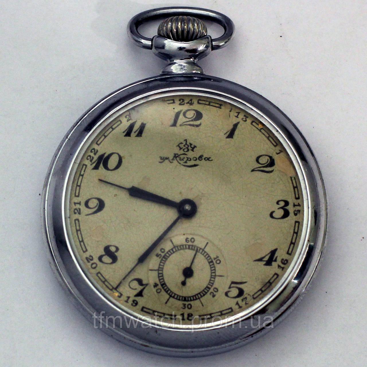 Карманные часы купить с завода напульсник с часами купить