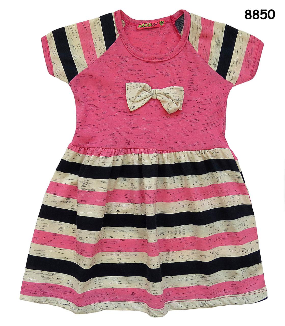 Купить Платье Для Девочки Летнее