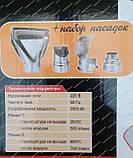 Фен промышленный Ижмаш ИФП - 2000, фото 2