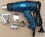 Фен промышленный Ижмаш ИФП - 2000, фото 3