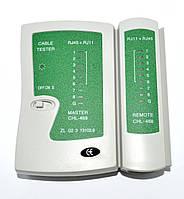 12-10-12. Портативный кабельный тестер витой пары NS-488