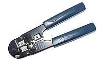 12-0807. Клещи HT-2094C для обжима (4р4с)