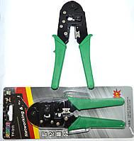 12-02-10. Инструмент обжимной TY-311 для 8р8с (RJ-45)
