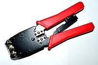 12-0342. Инструмент НY-500R, для обжима 6р4с, 8p8c, с трещёткой