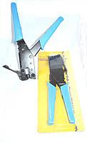 12-07-03. Инструмент обжимной для компрессионных F, BNC, RCA разъемов