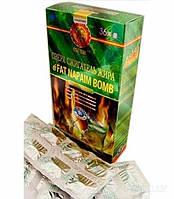 БОМБА №2 - 30 капсул Капсулы Таблетки для похудения СВЕРХ СЖИГАТЕЛЬ ЖИРА (Картонная упаковка)