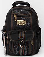 Шкільний рюкзак для підлітка Gold Be / GoldBe / Школьный рюкзак для подростка