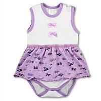 Боди-платье для новорожденных Памая сирень