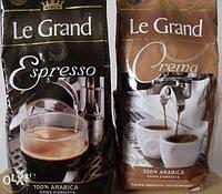 Кофе Le Grand Арабика 100% 500 гр. ЗЕРНО