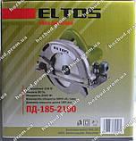 Пила дисковая ELTOS ПД-185-2100, фото 5