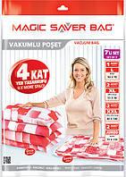 Набор из семи пакетов размер( 50/70 +Два55/90 +Два80/100+Два73/130)