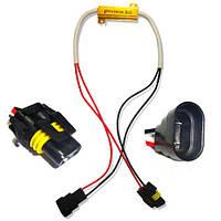 Обманка для светодиодов с разьемами 9005/9006/H10 LED Resistor warnning canceller