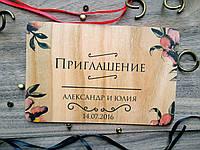 """Деревянный пригласительный из шпона дерева """"Акварель"""""""
