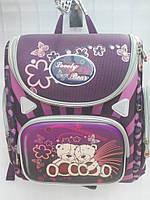 Детский школьный рюкзак Lovely bear сиреневый ранец портфель недорого плотный текстиль оптом 7 км Г1575/2433