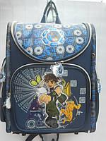 Детский школьный рюкзак для мальчика синий ранец портфель недорого плотный текстиль оптом 7 км Г1575/2440