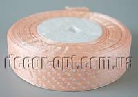 Лента органза персиковая с горохом 2,5 см 50ярд