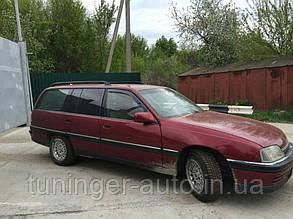 Ветровики, дефлекторы окон Opel Omega A 1987-1993 (Heko)