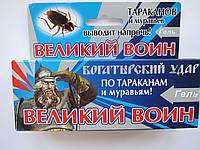 Великий Воин гель против тараканов и муравьев 40г ОРИГИНАЛ