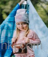 Dembohouse в Украине - все товары на маркетплейсе Prom.ua 8589946db56fc