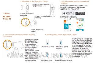 Фитнес-трекер Xiaomi Mi Band 1S с пульсометром ' ', фото 3