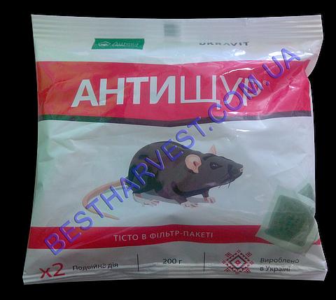 Антищур тесто от крыс 200 г оригинал, фото 2