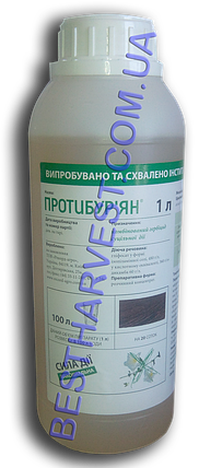 Протибурьян 1 л, оригинал, фото 2