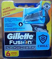 Gillette Fusion ProShield Chill упаковка 6 штук оригинал