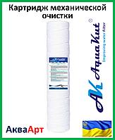 """Полипропиленовый шнур FCPS  BB 20"""" 4 1/2"""" 1мкм"""