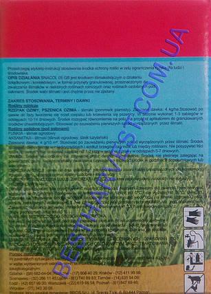 Метальдегид Snacol (Снакол) 200 г оригинал, фото 2