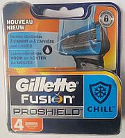 Gillette Fusion ProShield Chill упаковка 4 штуки оригинал