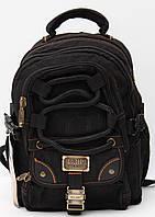 Чоловічий рюкзак Gold Be / GoldBe / Мужской брезентовый рюкзак
