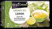 King's Crown Grüner Tee Lemon - ЗЕЛЕНЫЙ ЧАЙ с лимоном, 35 Г, 20 ПАКЕТИКОВ