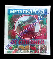 Метальдегид 15 г средство от слизней, улиток, равликов, слимаков
