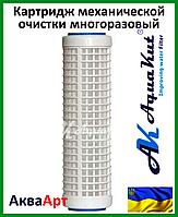 """Картридж щелевой с нейлоновой сеткой многоразовый  FCPNN 10"""" 2 1/2"""""""