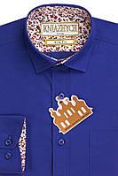 Рубашка в школу для мальчика с длинным рукавом синяя 146-152