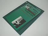 Млодик И. Книга для неидеальных родителей, или жизнь на свободную тему., фото 4