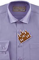 Рубашка в школу для мальчика с длинным рукавом лиловая 138-134