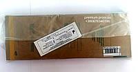 Крафт пакеты для сухожалов 100/250 100 шт