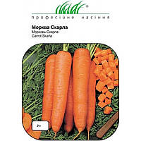 Морковь Скарла семена высокоурожайного сорта моркови для длительного хранения