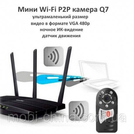 Mini DV DVR Wi-Fi P2P HD HIGHT VISION мини видеокамера Q7 с ночным видением WiFi  в коробке  , фото 2