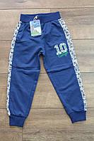Спортивные штаны для мальчиков 12 лет