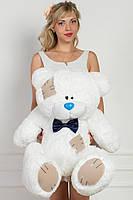 Мишка Teddy плюшевый белый 95 см