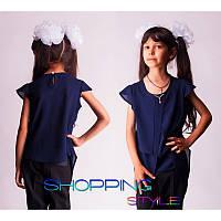 Блузка для девочки школьная