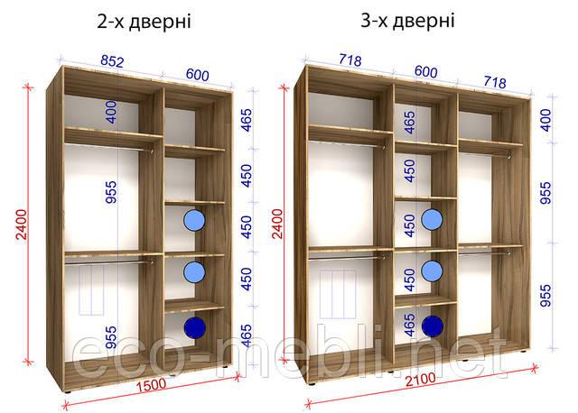"Шафа-купе з фасадом ""КЛАСІК 4"" 65 з/графит"