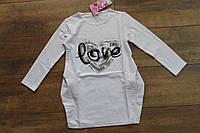 Трикотажная туника с карманами для девочек 10 лет
